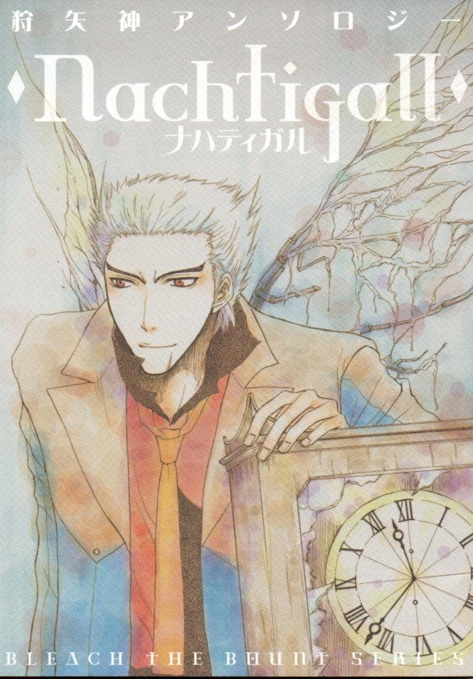 YB37	Bleach	Doujinshi Nachtigall	by Sanaquilt	 Bount centric	56 pages