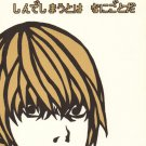 YDN36	Death Note Doujinshi 	Light + L	20 pages