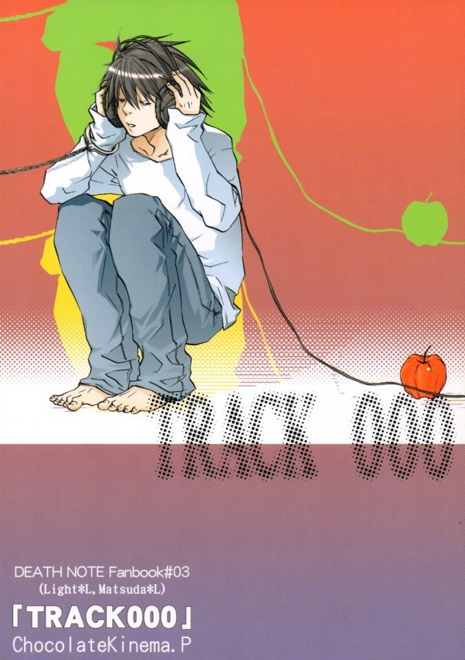 YDN44Death NoteDoujinshi Track 000by Chocolate KinemaLight x L40 pages