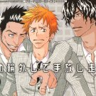 YB27	Bleach	Ichigo Kurosaki Main Book	18+ ADULT Doujinshi by Cheap Soup	32 pages