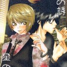 YDN9	Death Note	by 	Hanadoki Road	L x Light	28	R15 Doujinshi