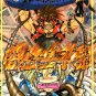 MY8 Guilty Gear Doujinshi by  BombersSol x Ky30 pages