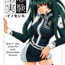 ED4R18 ADULT Doujinshi D Gray ManInnocenceby Kuusou ZikkenLenalee centric32pages