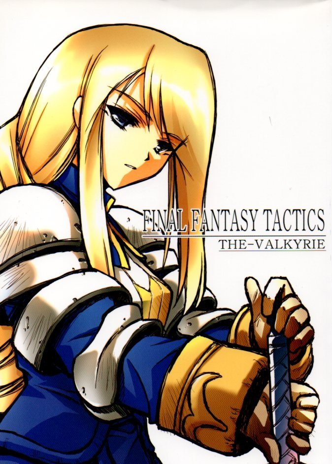 EF38	R18 ADULT Doujinshi 	Final Fantasy Tactics	Agrias Oaks centric	50	pages
