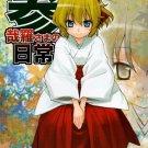 EOG10Original 18+ ADULT Doujinshi by Yayahinataya20 pages