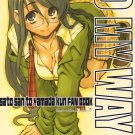 EOG15Original 18+ ADULT Doujinshi Go my wayby Nisox34 pages
