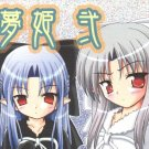 EM1	R18 ADULT Doujinshi	Melty Blood		by Penetration	Len x Shiki	32	pages