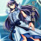 EP34	R18 ADULT Doujinshi	PreCure Heartcatch		by Garunansa	Moonlight Cure centric	28	pages