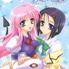 ET58R18 ADULT DoujinshiTo Love Ruby  KannaRito x Lala / Mob x Haruna32pages