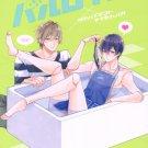 R18 ADULT DOUJINSHI Y141Free! Iwatobi Swim Club by delicaMakoto x Haruka32pages