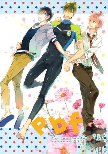 Y183Free! Iwatobi Swim Club Doujinshi Perfect Boyfriendby mememery/hashMakoto x Haruka20pages