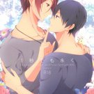 R18 ADULT Y189	Free! Iwatobi Swim Club Doujinshi 	by 	Gummy!	Haruka x Rin	36	pages