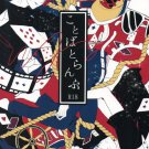 R18 ADULT Y192Free! Iwatobi Swim Club Doujinshi by AmaikuramuHaruka x Rin32pages
