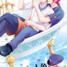 Y196	Free! Iwatobi Swim Club Doujinshi 	by 	Tsuna-kan	Rin x Haruka	52	pages
