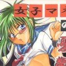 EOG22Original 18+ ADULT Doujinshi by Kurione-sha36