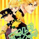 YJ29	Jojo's Bizzare Adventures Doujinshi by okra	Jotaro x Dio	44 pages