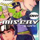 YJ32	Jojo's Bizzare Adventures	Doujinshi Misery		Kakyoin, Dio, Jotaro 	30 pages