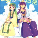 YML33	Magi Doujinshi by Air	Sinbad x Jafar	 36 pages