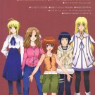 EAT22 R18 Doujinshi Fate/Stay Night, Tales of Symphonia, Naruto + more