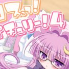 ET80R18 ADULT DoujinshiTouhouPatchouli Knowledge centric26pages full color
