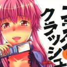EF72R18 ADULT Doujinshi Future DiaryFlag ClashYuno centric32pages