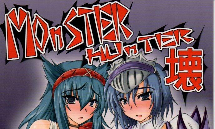 EM93R18 ADULT DoujinshiMonster Hunter34pages