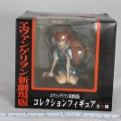 EVA1Neon Genesis EvangelionFigure Asuka sitting