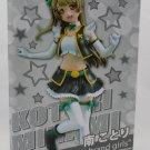 FLL7Love LiveNo-Brand Girls Kotori Figure