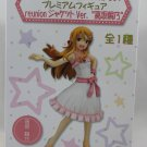 MF10	Oreimo My Little sister can't be this cute figure Kirino Kousaka figure