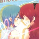 EM115DoujinshiMadoka Magicaby My Only OneKyoko x Sayaka34pages