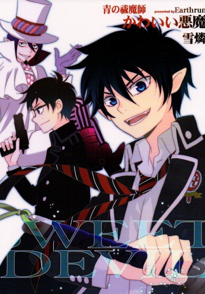 YBE38Blue ExorcistDoujinshi Sweet Devilby EarthrunYukio, Rin16 pages