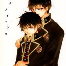 YBE40	Blue Exorcist	18+ ADULT Doujinsi Yukio x Rin	60 pages
