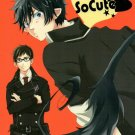 YBE46	Blue Exorcist	18+ ADULT Doujinshi Tail Rin So Cute	by kusurikago	Yukio x Rin
