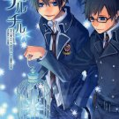 YBE55	Blue Exorcist	Doujinshi by mono x unit	Yukio, Rin 	18 pages