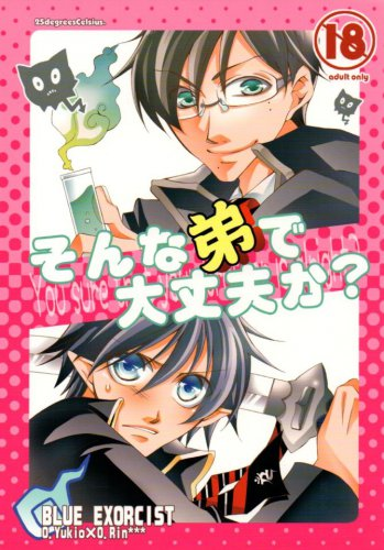 YBE65Blue Exorcist18+ ADULT Doujinshi by 25 degres celsiusYukio x Rin16 pages