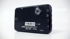 "4M 1GB Digital Camera PMP MP3 MP4 2.5"" LCD DV"