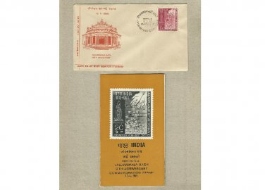 INDIA JALLIANWALA BAGH MASSACRE STAMP FIRST DAY COVER AND BOOKLET 1969