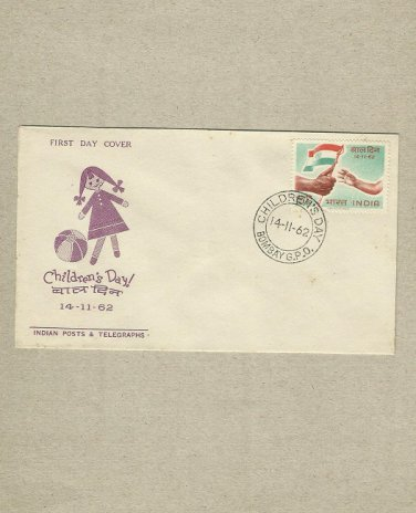 INDIA CHILDRENS DAY STAMP FIRST DAY COVER 1962