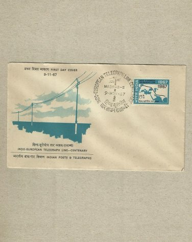 INDIA INDO EUROPEAN TELEGRAPH CENTENARY STAMP FIRST DAY COVER 1967