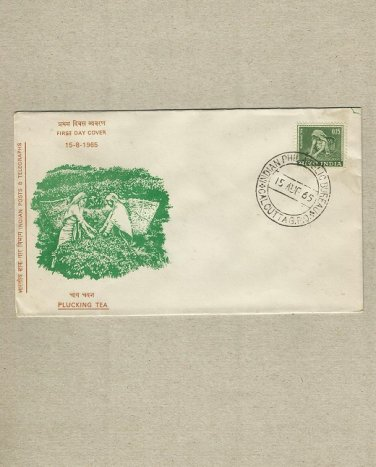INDIA PLUCKING TEA STAMP FIRST DAY COVER 1965