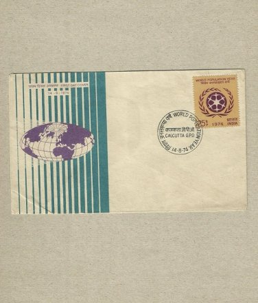 INDIA WORLD POPULATION STAMP FIRST DAY COVER 1974