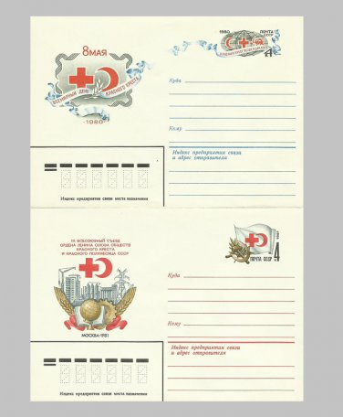 RUSSIA SOVIET UNION PAIR RED CROSS RED CRESCENT ENVELOPES PREPRINTED STAMPS 1980 1981