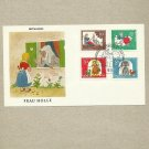 GERMANY GERMAN FAIRY TALES FOUR STAMP FDC FIRST DAY COVER 1967