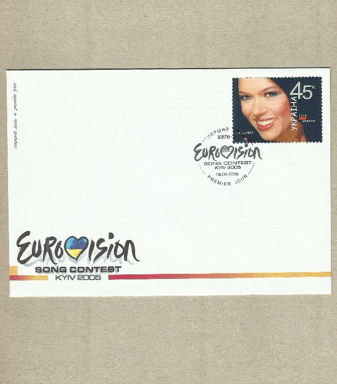 UKRAINE RUSLANA EUROVISION SONG CONTEST FIRST DAY COVER 2005
