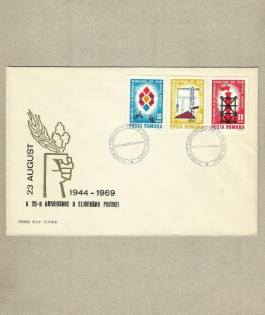 ROMANIA 25th ANNIVERSARY LIBERATION FROM FACISM FDC FIRST DAY COVER 1969