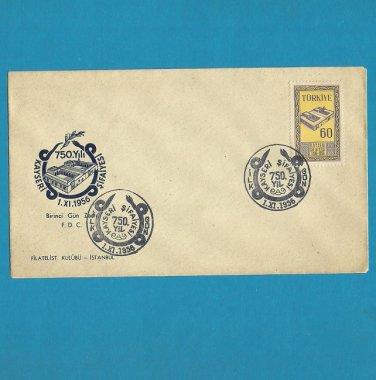 TURKEY KAYSERI MEDICAL SCHOOL 1956 FDC FIRST DAY COVER