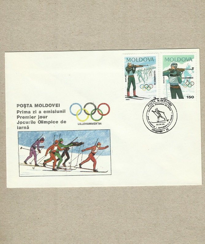 MOLDOVA LILLEHAMMER WINTER OLYMPIC GAMES TWO STAMP BIATHLON FIRST DAY COVER 1994