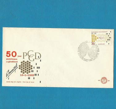 NETHERLANDS POSTAL GIRO STAMP FIRST DAY COVER 1968