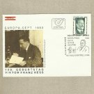 AUSTRIA EUROPA STAMP VIKTOR FRANZ HESS 1983 FIRST DAY COVER