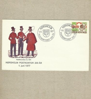 DENMARK ANNIVERSARY 200 YEARS POSTAL SERVICE HORSHOLM STAMP FIRST DAY COVER 1977